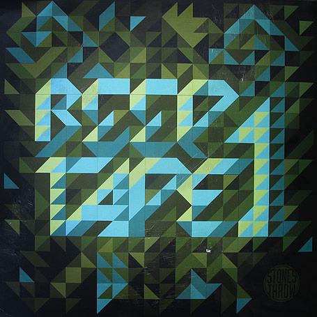 Koushik-BeepTape-Cover