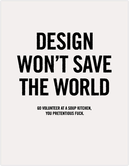 design-wont-save-the-world